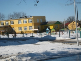 Bērnudārzs